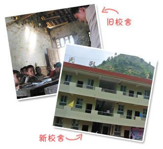 老校舍是砖木结构平房